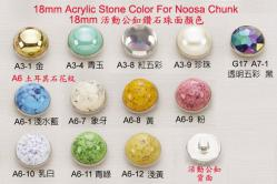 18mm Acrylic Stone Color for Noosa Chunk